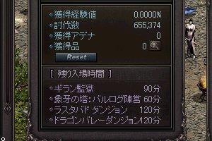 b0048563_1243018.jpg
