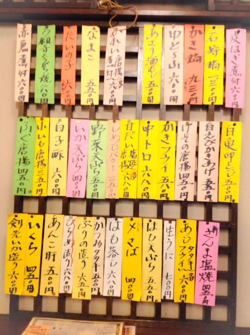 あまた京都忘年会たより_b0153663_160356.jpg