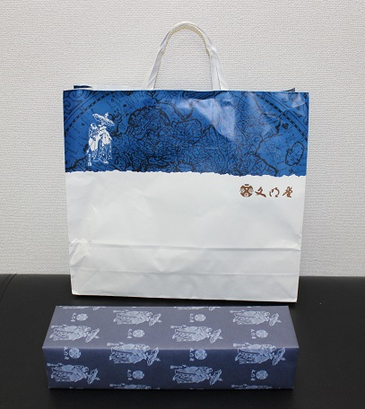 絶壁頭 修正術_d0092965_545996.jpg