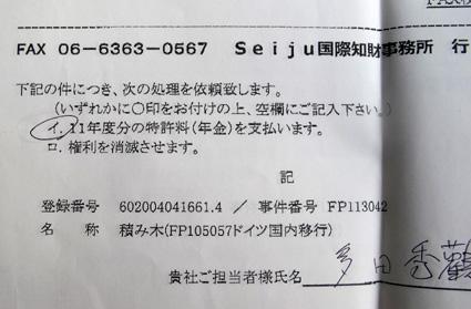 f0195172_12453149.jpg