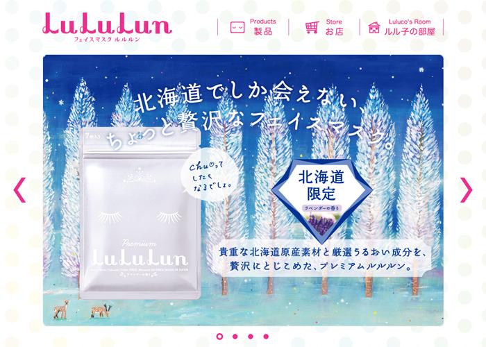 LuLuLun_c0154575_11174099.jpg