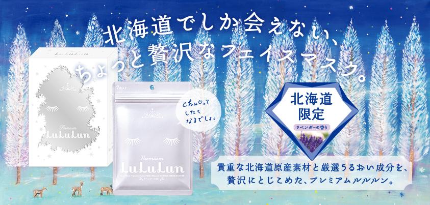 LuLuLun_c0154575_11175759.jpg