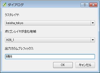 a0122776_19112165.jpg
