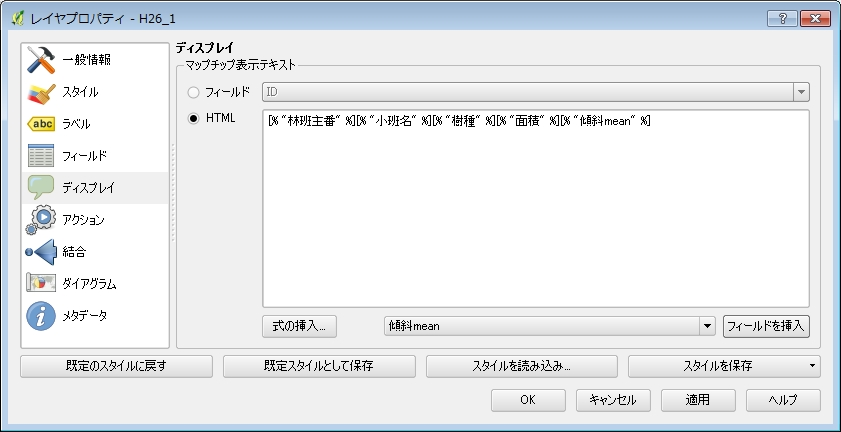 a0122776_1920527.jpg