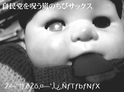d0017381_2155812.jpg