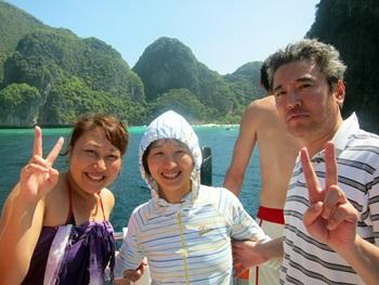 イブはピピ島で♪♪_f0144385_23183416.jpg