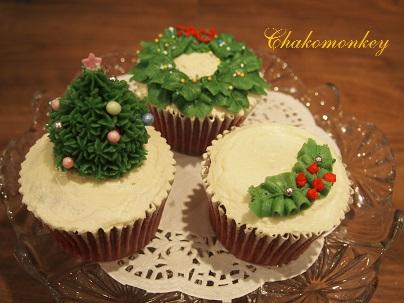 クリスマスカップケーキデコレーションレッスン_f0238789_2033574.jpg