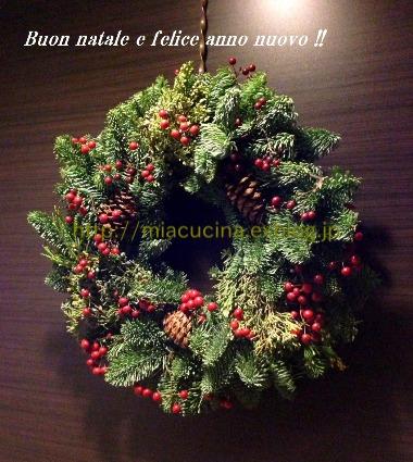 Merry christmas☆☆新年の教室開催日程_b0107003_2251950.jpg