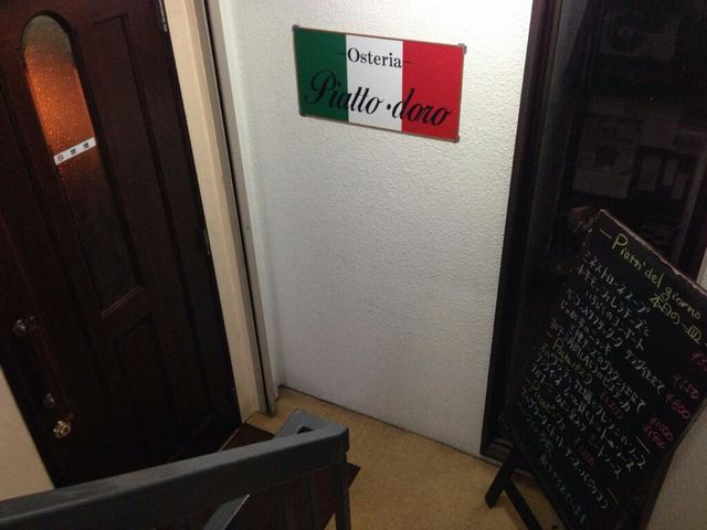 -Osteria-  Piatto・doro   _e0115904_17465874.jpg