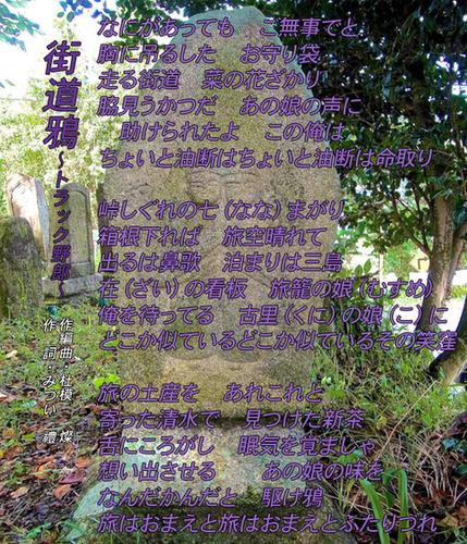 d0095910_12535712.jpg