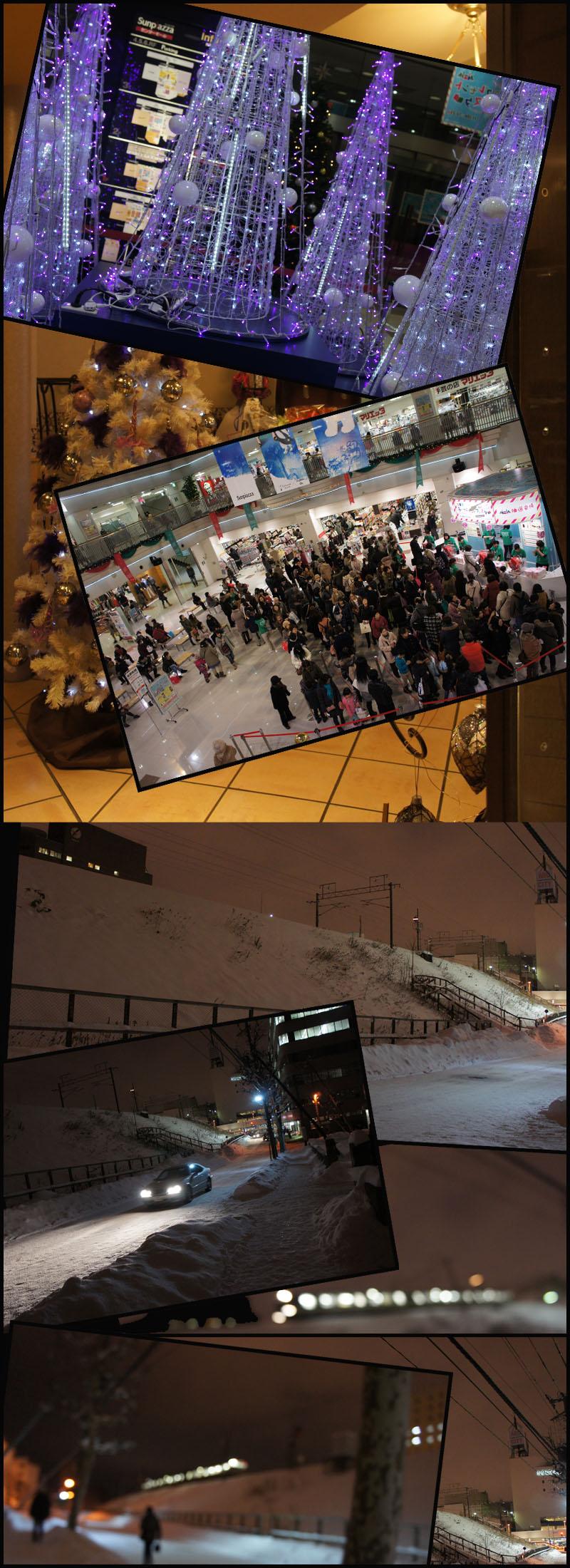 クリスマスの日の新札幌界隈_b0019313_18115035.jpg