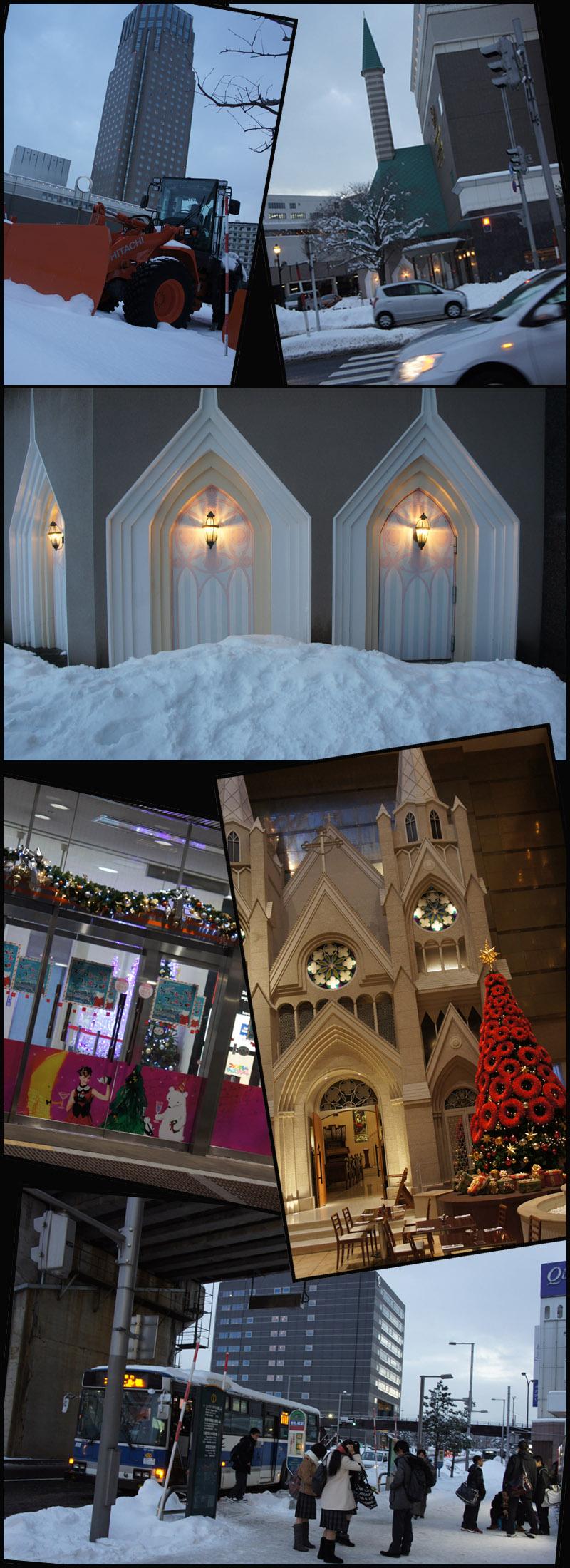 クリスマスの日の新札幌界隈_b0019313_1882836.jpg