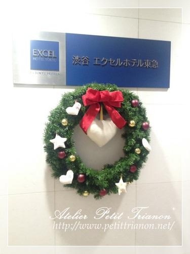 渋谷「アビエント」でお誕生日会♪_c0162415_22425289.jpg