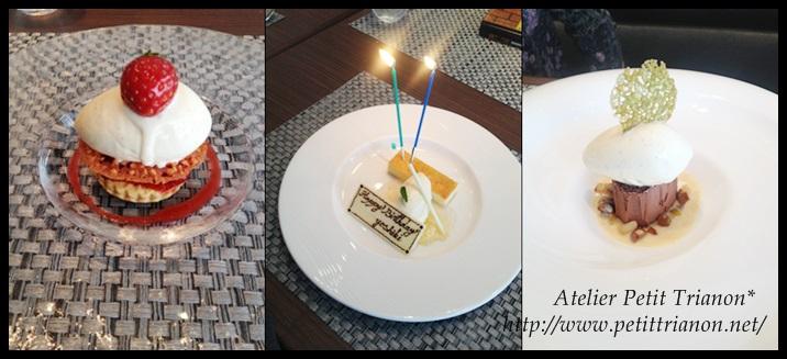 渋谷「アビエント」でお誕生日会♪_c0162415_22434363.jpg