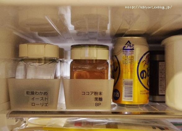 奥行きのある冷蔵庫。調味料はラベルを貼って見やすい&取りだしやすいがイイ!