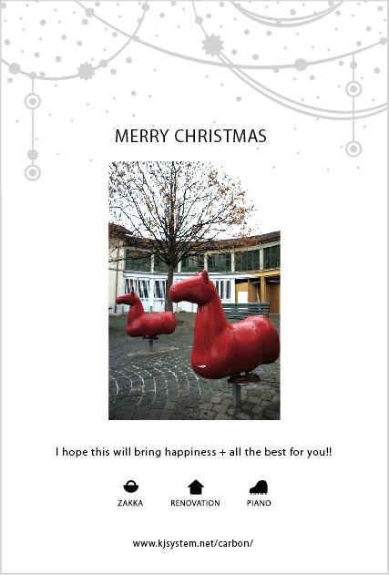 MERRY CHRISTMAS!!_f0190816_1364915.jpg