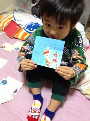 サンタさんから YUKARI_c0130623_14431064.jpg