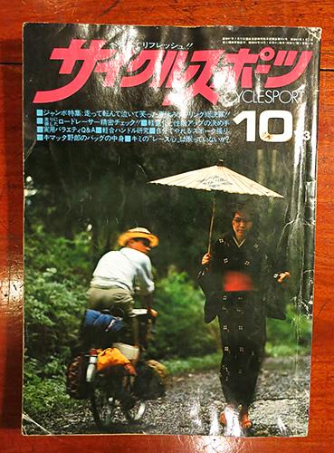 伊豆下田トレイルライド 中級編_d0023725_1943497.jpg