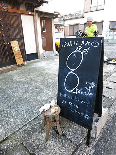 伊豆下田トレイルライド 中級編_d0023725_1953178.jpg