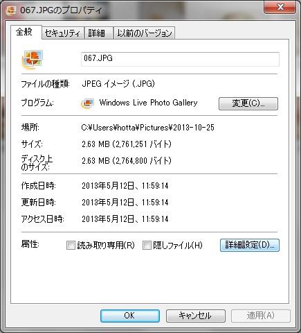 b0215826_17353549.jpg