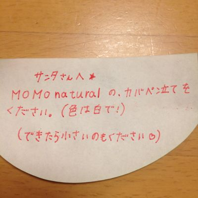 d0086526_1710271.jpg