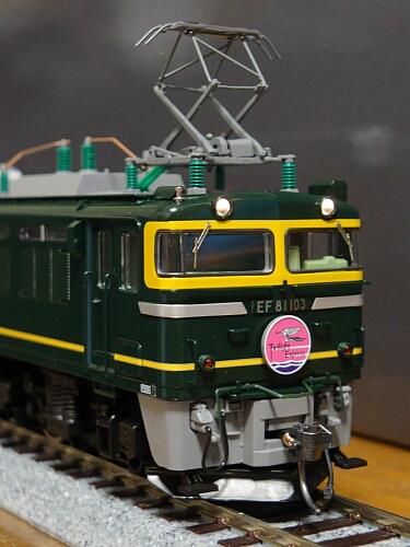 まずは機関車から:トミックス EF81形トワイライト色_f0037227_23484417.jpg