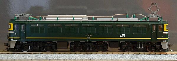 まずは機関車から:トミックス EF81形トワイライト色_f0037227_23581483.jpg