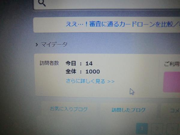 f0305632_14315334.jpg
