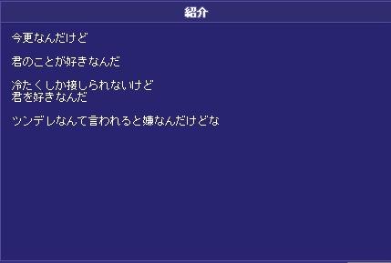 c0108034_1993792.jpg