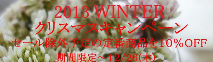 b0181937_1857267.jpg