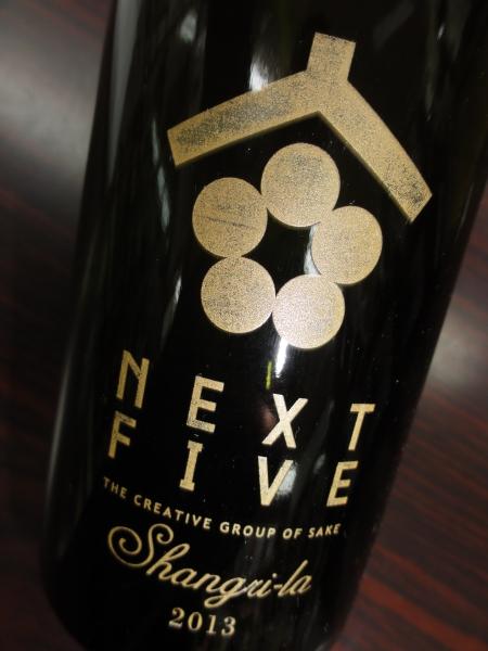 NEXT FIVE シャングリ・ラ 2013_b0089344_8513621.jpg
