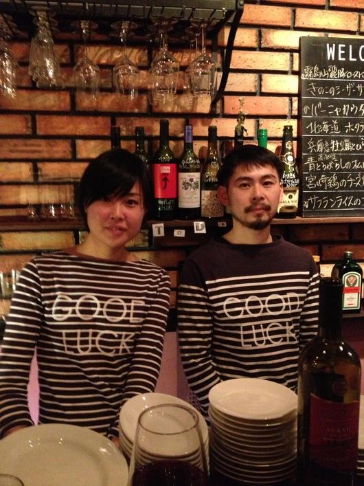 ~wineとaromayu@LUCK 2013~のイベント終了しました♪_a0267845_23571779.jpg