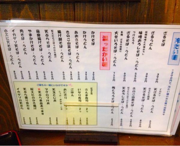 そば茶屋 津店_e0292546_9433994.jpg