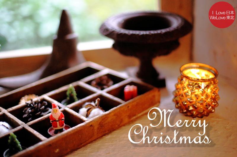 Merry Christmas!_b0157849_22140707.jpg