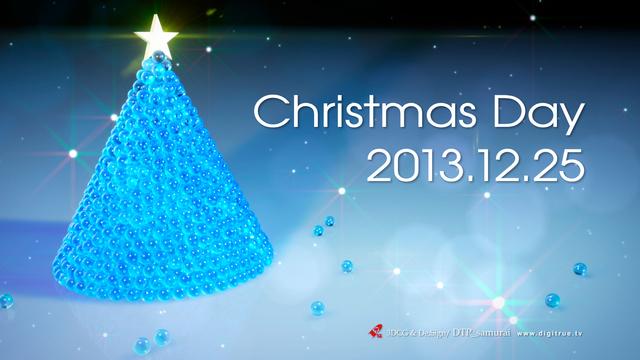 Christmas Day - 2013.12.25 -_a0054755_12502420.jpg