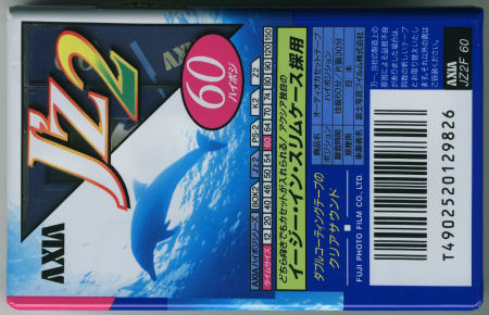 AXIA J\'Z2_f0232256_17513057.jpg