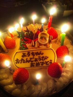 happy  birthday  to  me!!_e0131462_8123027.jpg