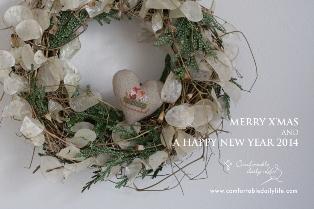 Fröhliche Weihnachten 2013_e0116763_8165469.jpg