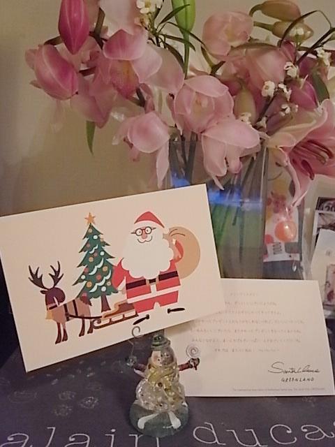 Happy Holidays!! プチクリスマス会開催っ_b0051666_816637.jpg