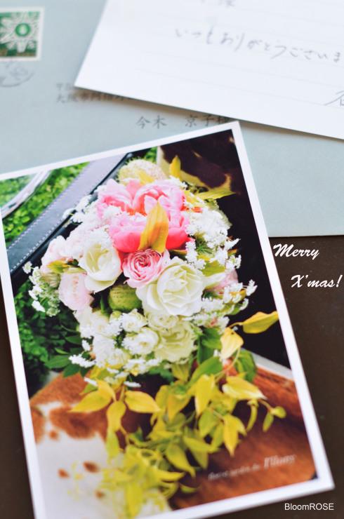 世界一好きな花屋から..._f0300672_16540365.jpg