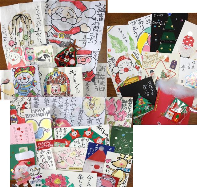 メリ~クリスマス_a0108476_21333187.jpg