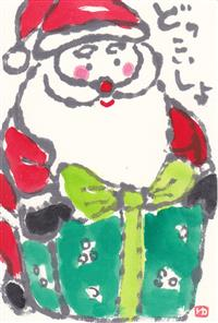 メリ~クリスマス_a0108476_2146344.jpg