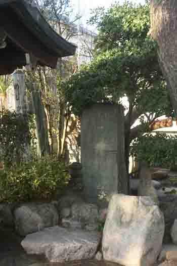若宮神社と宝蔵寺(毘沙門天王)_a0045381_8599.jpg