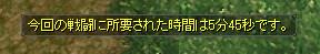 d0330183_6223073.jpg