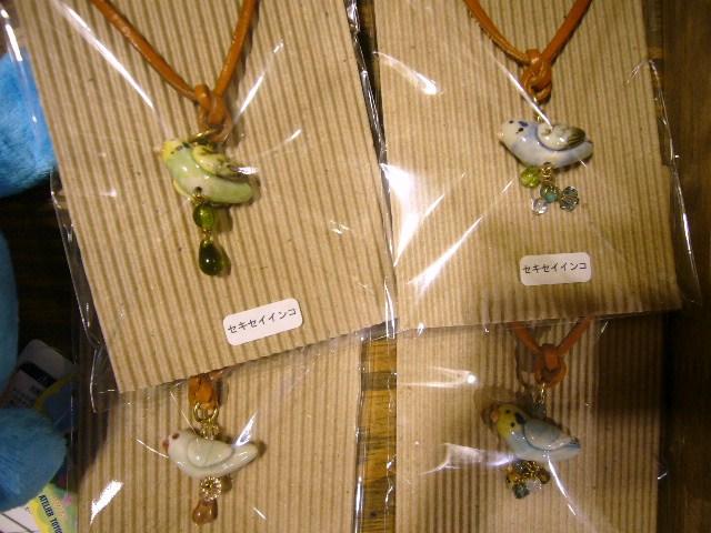 インコと鳥の雑貨展追加!こんなにたっぷりは後7日間です_d0322493_0375396.jpg