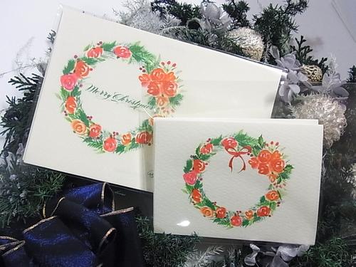 メリークリスマス♪_b0105897_195136.jpg