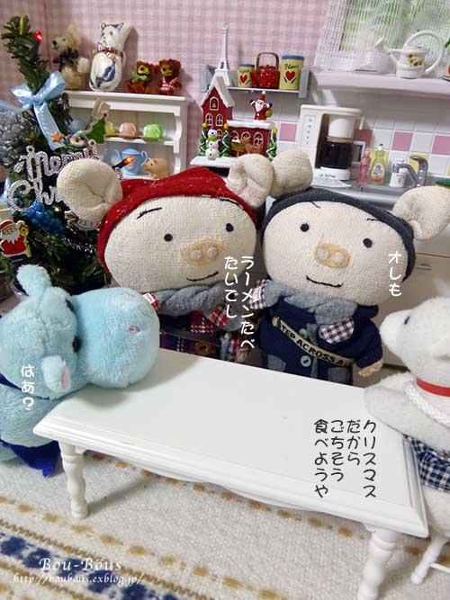 クリスマスの夜_d0128697_19425286.jpg