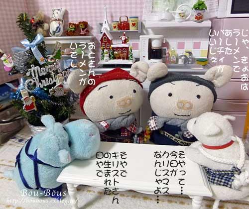 クリスマスの夜_d0128697_19425920.jpg
