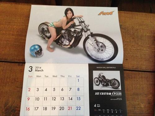 バイキチ2014年2月号のカレンダーにオダ号掲載されてます!_a0164918_12322483.jpg