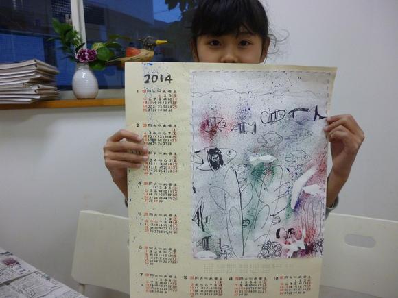 12月はカレンダー作り_b0215321_2333229.jpg
